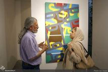July 2018, Sayé Gallery, Tehran, Iran. Photo credit Sara Sasani, Honar Online.