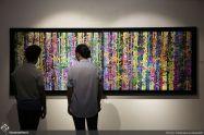August 2018, Shirin Gallery, Tehran, Iran. Photo credit Mojtaba Arabzadeh, Honar Online.